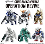 FW GUNDAM CONVERGE OPERATION REVIVE 1セット入 (食玩・ガム)