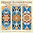Hebrew Illuminations 2011 Wall Calendar