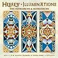 Hebrew Illuminations 2011 Wall Calendar