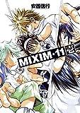 MIXIM11 1 (少年サンデーコミックススペシャル)