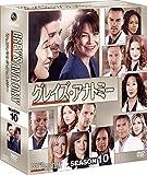 グレイズ・アナトミー シーズン10 コンパクト BOX [DVD] -