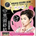 Cheapest My Scheming Blackhead Acne Removal Activated Carbon 3 Steps Mask Set from My Scheming - Free Shipping Available
