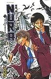 echange, troc Hiroshi Shiibashi - Nura, Le seigneur des Yôkai, Tome 5 :