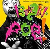 DJ OSHOW / BANGIN POP!!