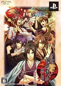 薄桜鬼 遊戯録 弐 祭囃子と隊士達 (豪華版)
