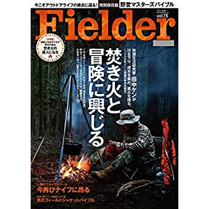 Fielder vol.15 [Kindle版]