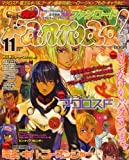 Fanroad (ファンロード) 2008年 11月号 [雑誌]