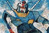 1000ピース ガンダム 一年戦争の記憶 81-071