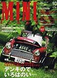 MINI freak (ミニフリーク) 2007年 10月号 [雑誌]