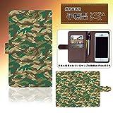 Yahoo! Phone 009SH Y YahooPhone������ 009SHY���С� ��Ģ �쥶�� ��Ģ�� ������ �º��� ��...