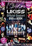 U-KISS Official Concert DVD & BOOK Vol.1