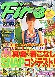 Fine (ファイン) 2010年 09月号 [雑誌]