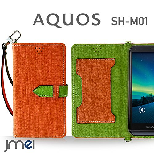 AQUOS SH-M01 ケース JMEIオリジナルカルネケース VESTA オレンジ 楽天モバイル simフリー アクオス スマホ カバー スマホケース 手帳型 ショルダー スマートフォン