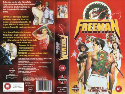 Crying Freeman [VHS] [Import]