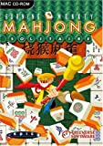 Burning Monkey Mahjongg