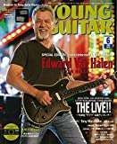 YOUNG GUITAR (ヤング・ギター) 2015年 06月号