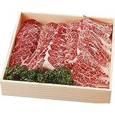 北海道びらとり和牛 焼き肉セット450g 【牛肉 和牛 焼き肉 焼肉 セール ギフトセット 父の日 母の日 敬老の日 誕生日 プレゼント】