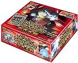 ミラクルバトルカードダス NARUTO -ナルト- 疾風伝 「忍界大戦」 ブースターパック [NR01] (BOX)