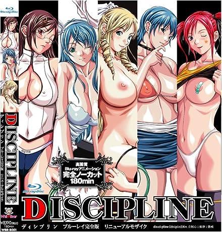DISCIPLINE ブルーレイ完全版 リニューアルモザイク [Blu-ray]