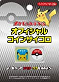 Pokemon card game official coin dice (japan import)