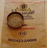 ブラジル プレミアムショコラ (豆) (200g)