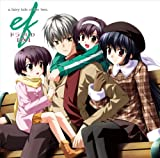 ドラマCD「ef-a fairy tale of the two.」DX1