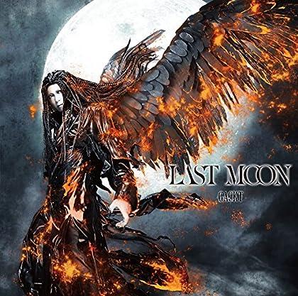 LAST MOON(DVD付)