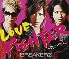 LOVE FIGHTER~��ΥХȥ�~(��������A)(DVD��)(�߸ˤ��ꡣ)