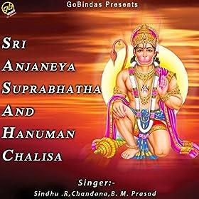 Amazon.com: Sri Anjaneya Suprabhatha and Hanuman Chalisa