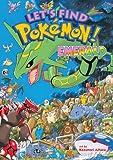 Let's Find Pokémon! Emerald