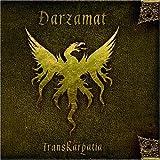 Transkarpatia by Darzamat (2006-07-11)