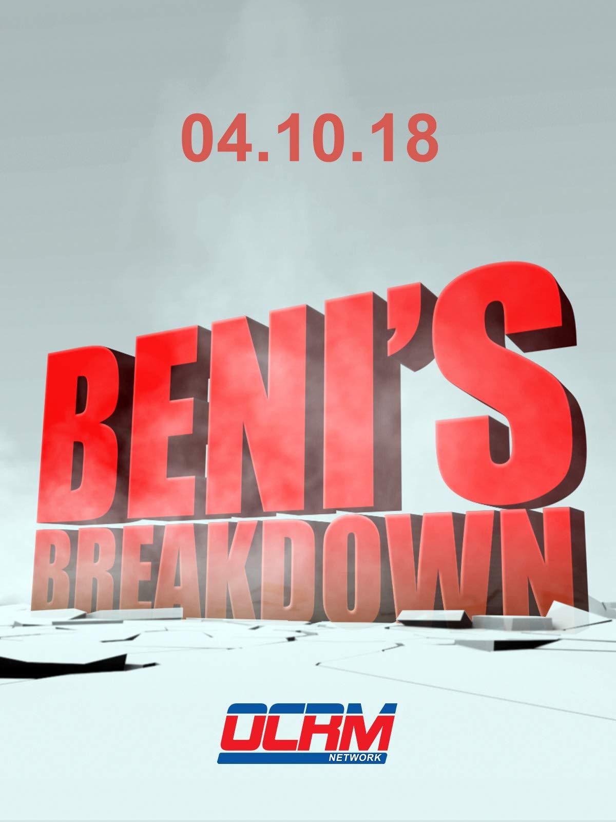 OCRM Beni's Breakdown 04.10.18 on Amazon Prime Video UK