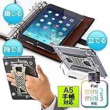 サンワダイレクト iPad miniシステム手帳ケース iPad mini3/mini2/mini 対応 リフィルタイプ A5対応 簡単取り外し スタンド機能付 200-PDA145