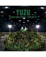完全生産限定盤 二人参客 2015.8.15~緑の日~