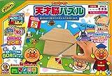 Anpanman NEW Tentoshino puzzle