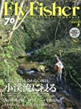 FLY FISHER 2016年 06 月号 [雑誌]