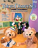 東京ディズニーシー パーフェクトガイドブック 2015 (My Tokyo Disney Resort)