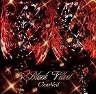 Black Belvet[TYPE B](在庫あり。)