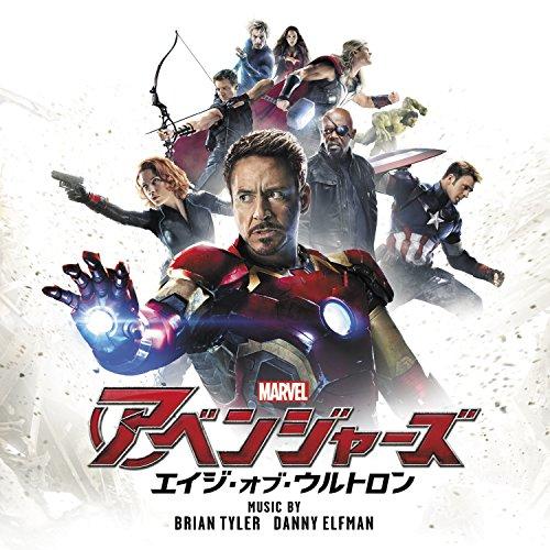 Danny Elfman - Avengers: Age of Ultron - Zortam Music
