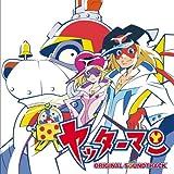 アニメ「ヤッターマン」オリジナル・サウンドトラック / Universal Music LLC