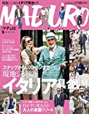 MADURO(マデュロ)2016年9月号 [雑誌]