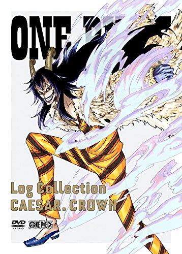 "【Amazon.co.jp限定】ONE PIECE Log Collection ""CAESAR. CROWN""(アクリルスタンド「モネ」付き)(初回限定版) [DVD]"