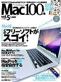 Mac100% vol.5