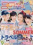 ニコ☆プチ 2016年 08 月号 [雑誌]