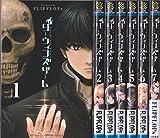 ダーウィンズゲーム コミック 1-7巻セット (少年チャンピオンコミックス)