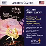 Bay Mir Bistu Sheyn: Yiddish Stage Songs, Vol. 2 (Milken Archive of American Jewish Music)