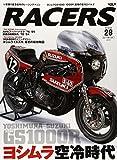 RACERS Vol.28 (SAN-EI MOOK)