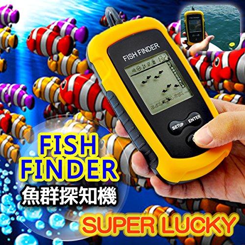 新型 2014版  超音波式携帯型魚群探知機 フィッシュファインダーNEO 100Mまで探査OK!  ~海釣り、川釣り、湖に バックライト付き~◇シマノ ダイワ がまかつ 好きのあなたへ◇