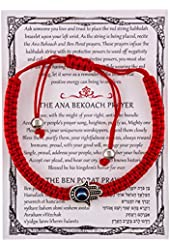 Red String Kabbalah Bracelet w/ Hamsa and Eye. PERFECT GIFT OR PARTY FAVOR FOR PASSOVER