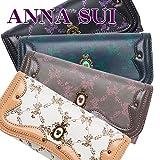 アナスイ ANNA SUI 財布 長財布 レディース 二つ折り スイノワール 309612 アイボリー